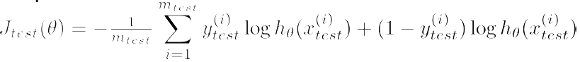 逻辑回归测试集error公式-我爱公开课-52opencourse.com